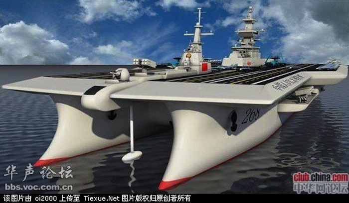 Chinas New Aircraft Carrier