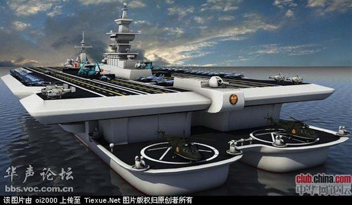 Chinas New Aircraft Carrier - A Radical Design Change | St. Alberts ...